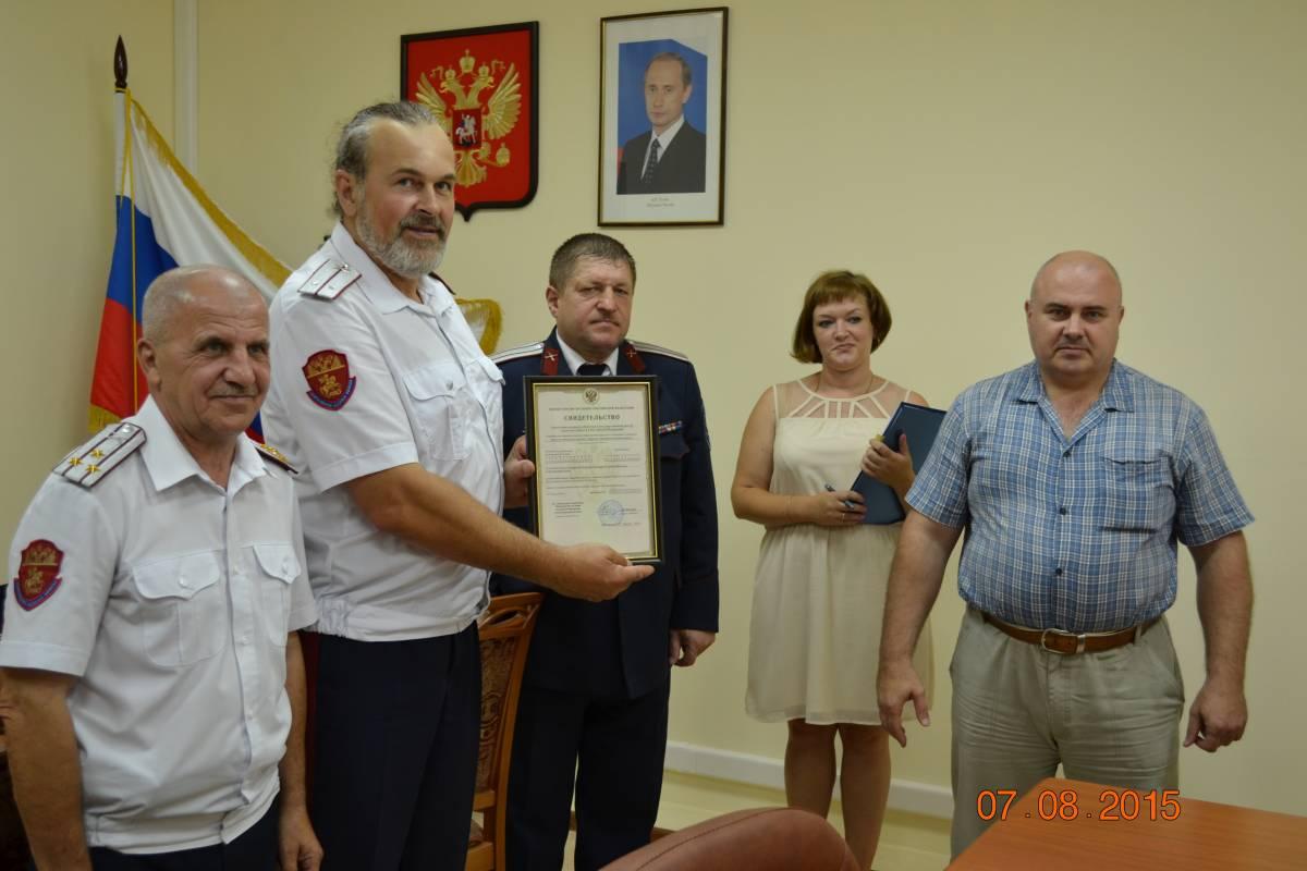 Вторые в Белгородском ОКО