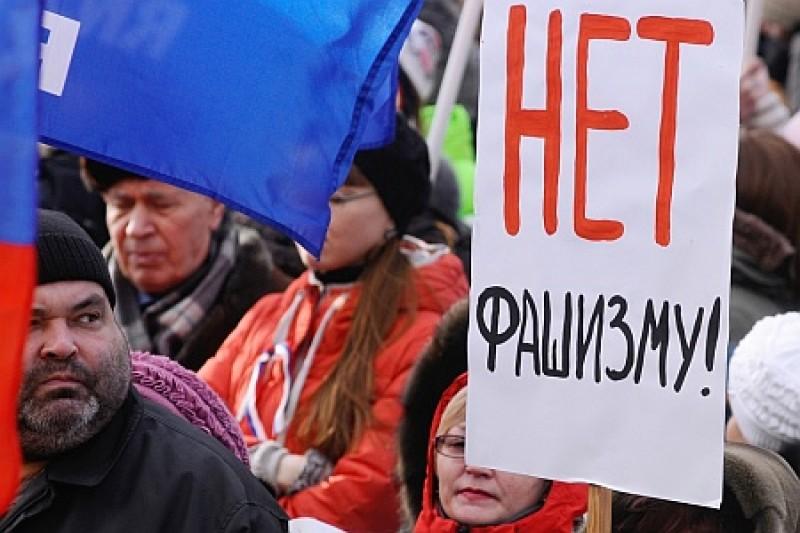 4 ноября - демонстрация в поддержку Новороссии