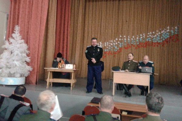В Кургане состоялся расширенный Совет атаманов Оренбургского и Уральского казачьих войск