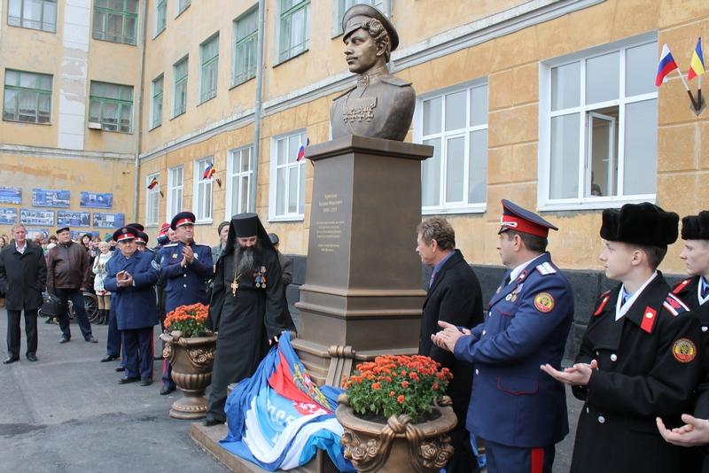 Памятник казаку-герою Первой мировой войны открыт в Новочеркасске