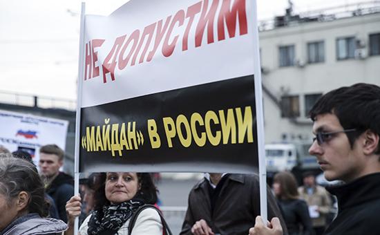 Укротители протеста: как «Антимайдан» будет бороться с оппозицией