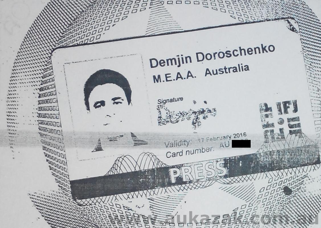 Арестованный СБУ «австралийский ополченец» оказался майдановцем