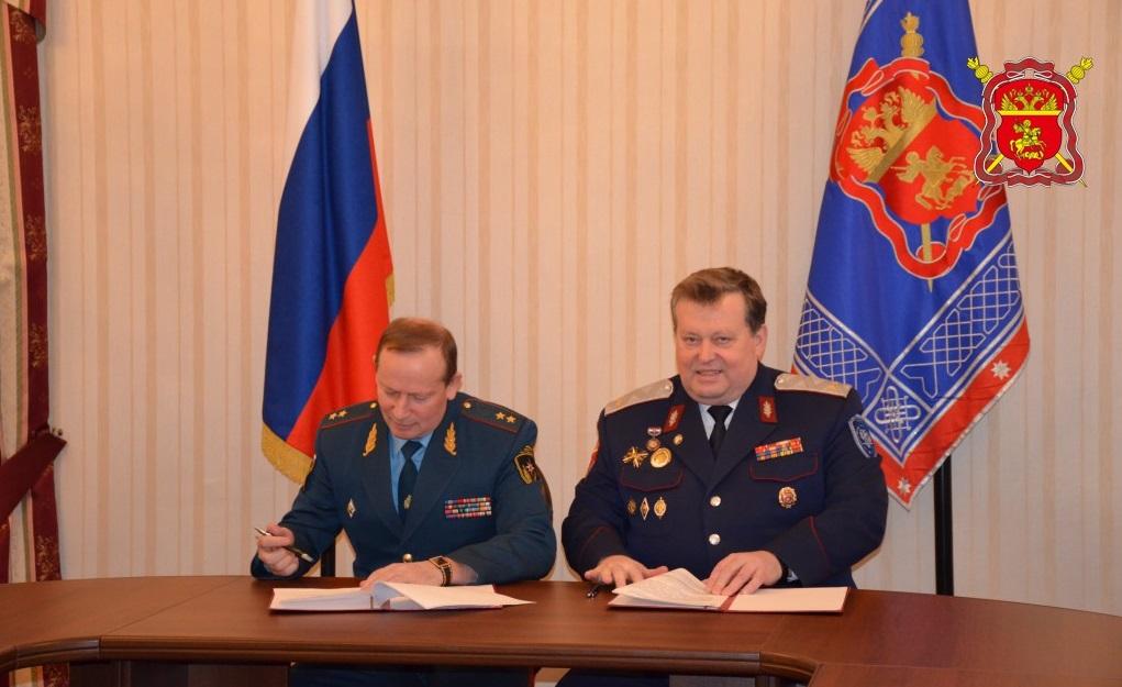 ВКО ЦКВ и ЦРЦ МЧС заключили Соглашение о взаимодействии