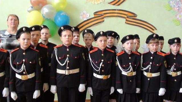 Юных кадетов и казаков оденут в форму за счет бюджета