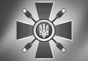 Украинская «диванная армия» вступила в бой