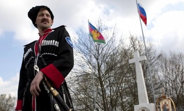 Кубанские казаки затянули пояса
