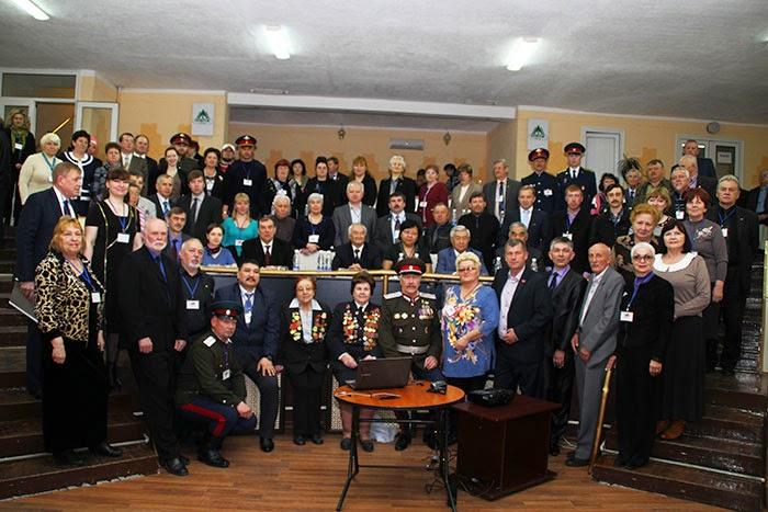 VII страновая конференция российских соотечественников Киргизии