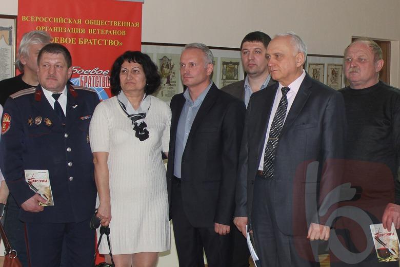 Книгу «Пластуны» презентовали в Белгородской областной библиотеке