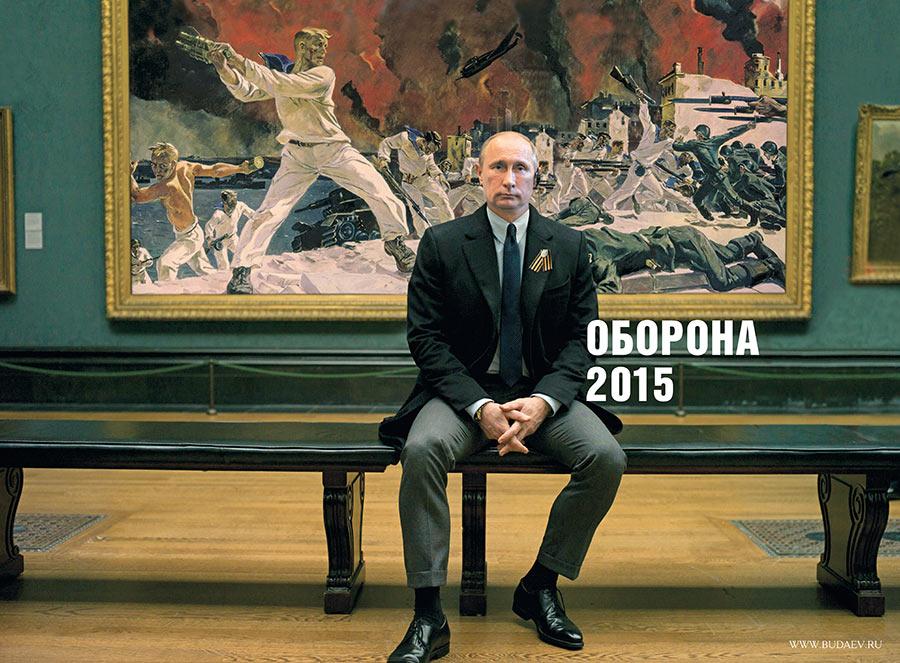 Нам всегда не хватает одного года / Ростислав Ищенко