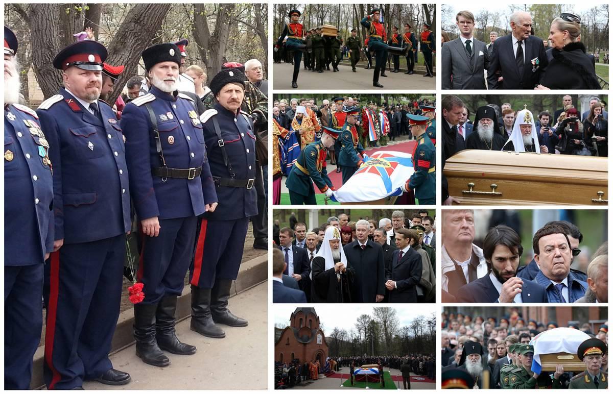 Казаки СКВРиЗ приняли участие в перезахоронении останков великого князя Николая Николаевича Романова