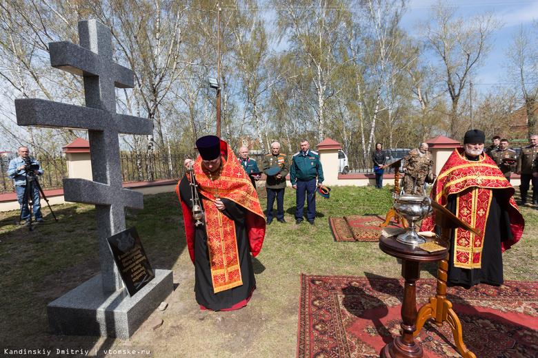 У Воскресенской церкви открыли памятник томским казакам