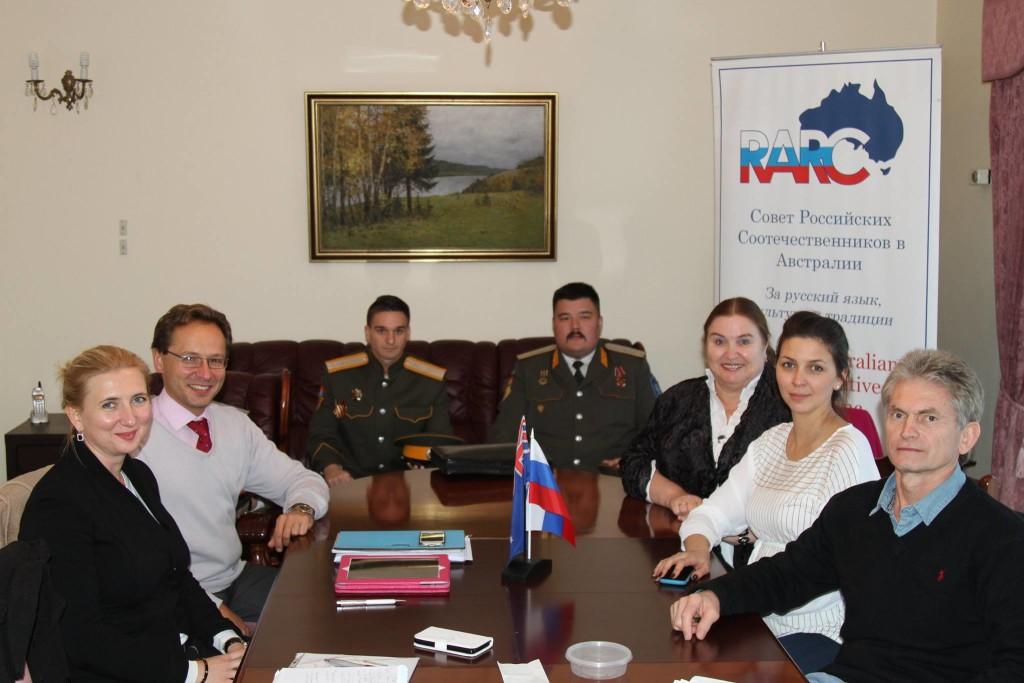 В Канберре состоялось заседание совета российских соотечественников Австралии