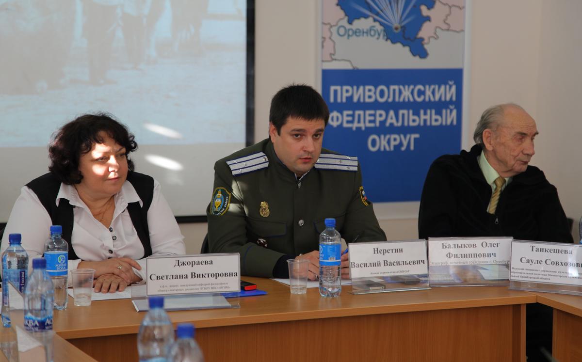 В Оренбурге казаки планируют провести круглый стол
