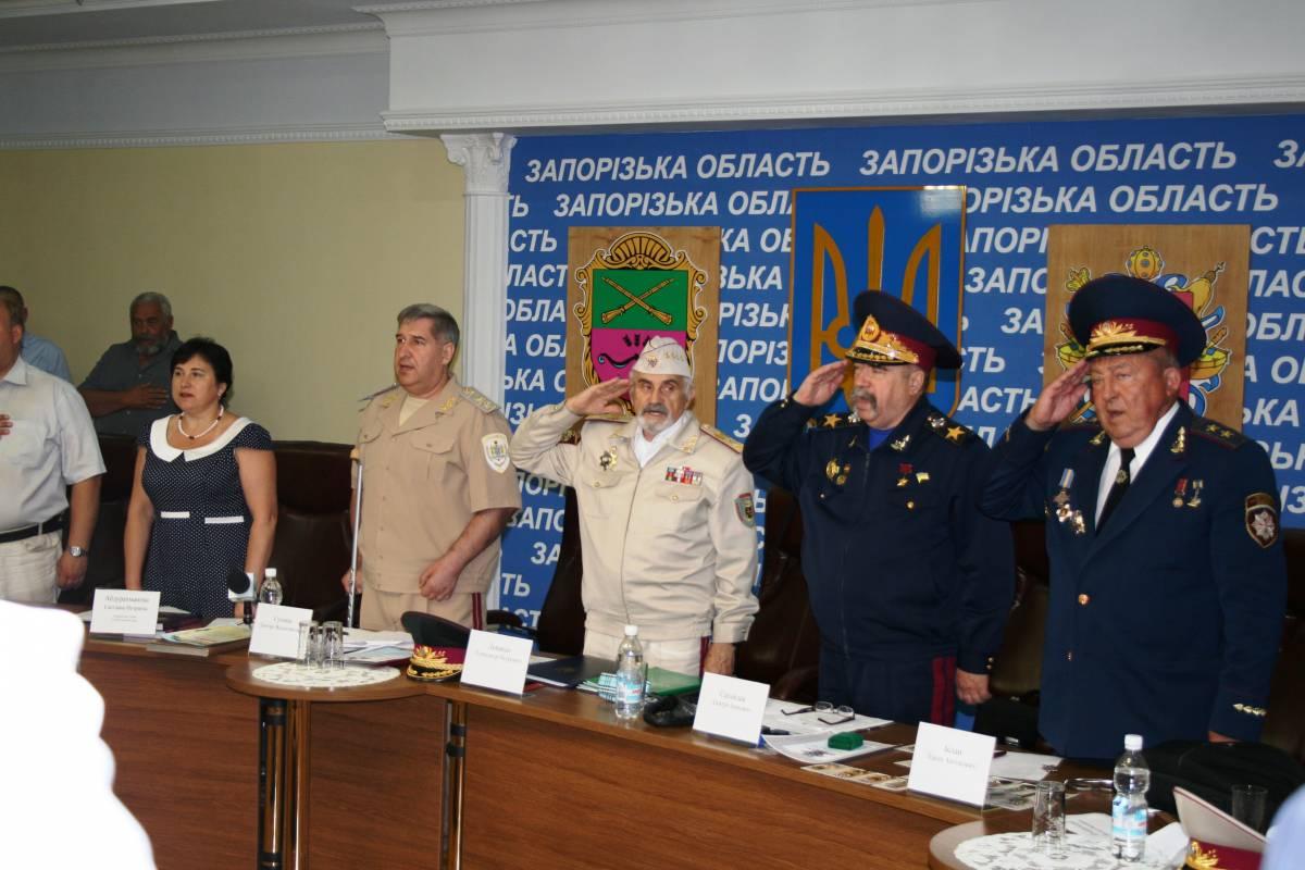 В Запорожье съехались казаки-журналисты из всей Украины