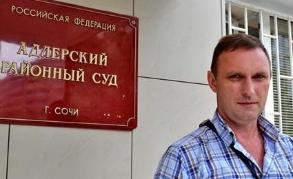 Заседание по делу заместителя атамана в Сочи назначено на 7 июля