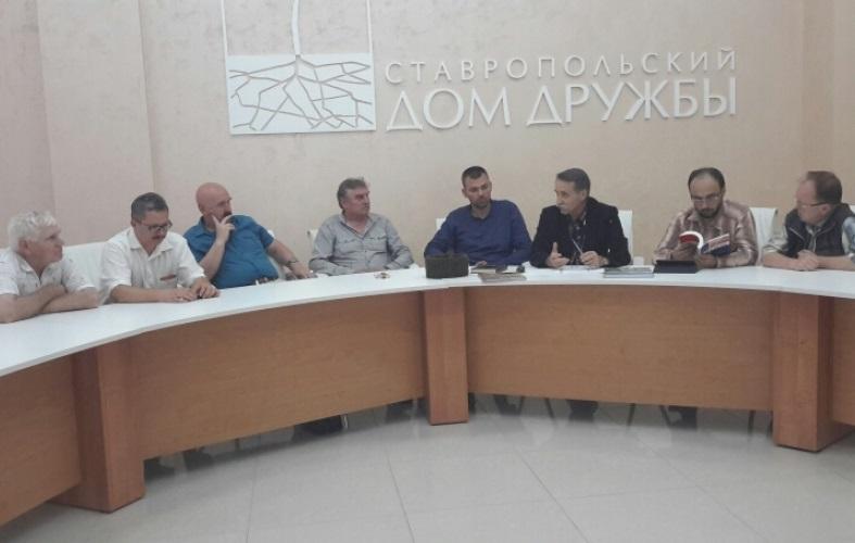 В Ставрополе творческие казаки объединились в Союз
