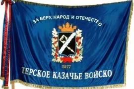 В Ставрополе казаки встретились с представителями ДНР