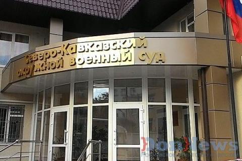 Кошевой атаман Анапы: «У меня с Сергеем Зириновым конфликтов по бизнесу не было»