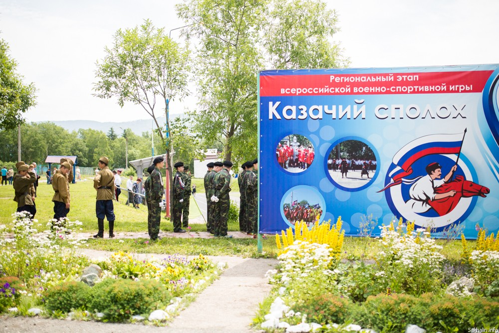 Молодые казаки Сахалина собрались на первые в истории острова соревнования