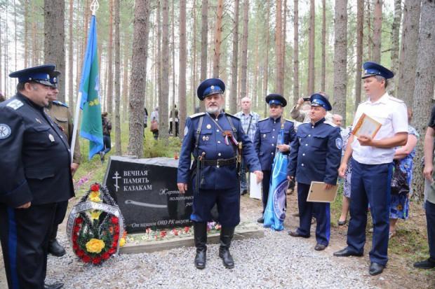 Новый мемориал в память о жертвах Большого террора открылся в Сандармохе