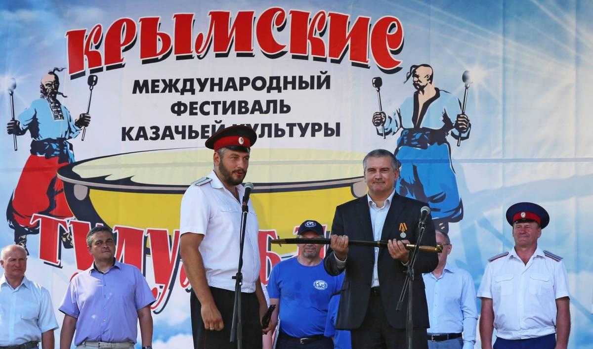 Сергей Аксёнов: Защита русской культуры и православия – основная задача казачества