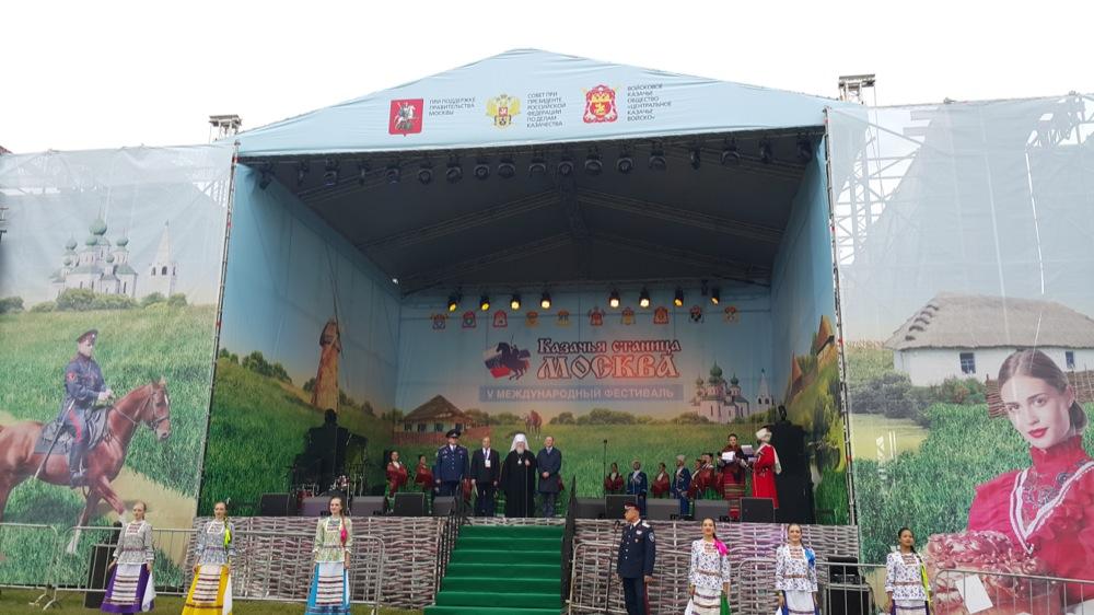 V Международный фестиваль «Казачья станица – Москва»