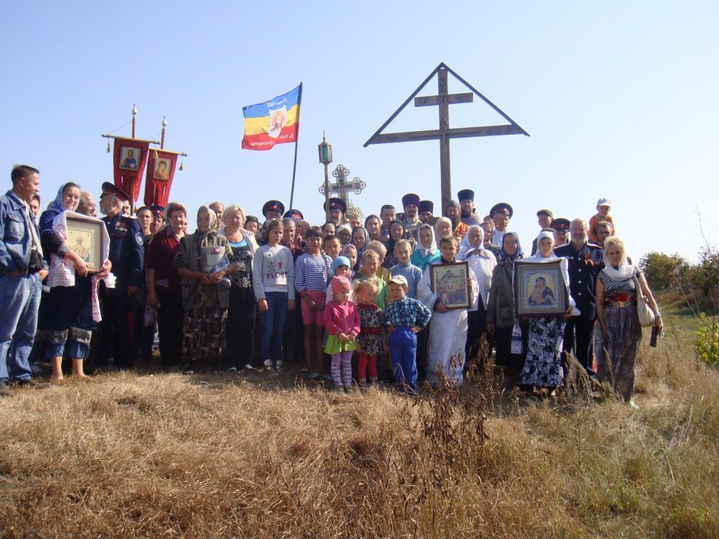 Казаки Регионального отделения СКВРиЗ в Липецкой области установили поклонный крест