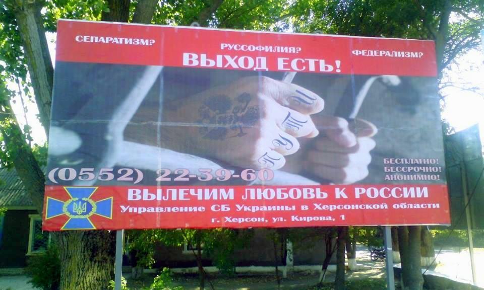 Украина: Карфаген должен быть разрушен