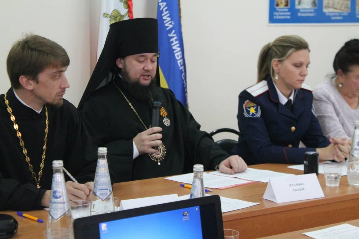 Круглый стол «Развитие кластера непрерывного казачьего образования в регионе»