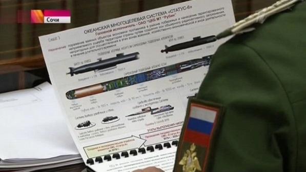 Кремль признал попадание секретных систем вооружений в эфир ТВ