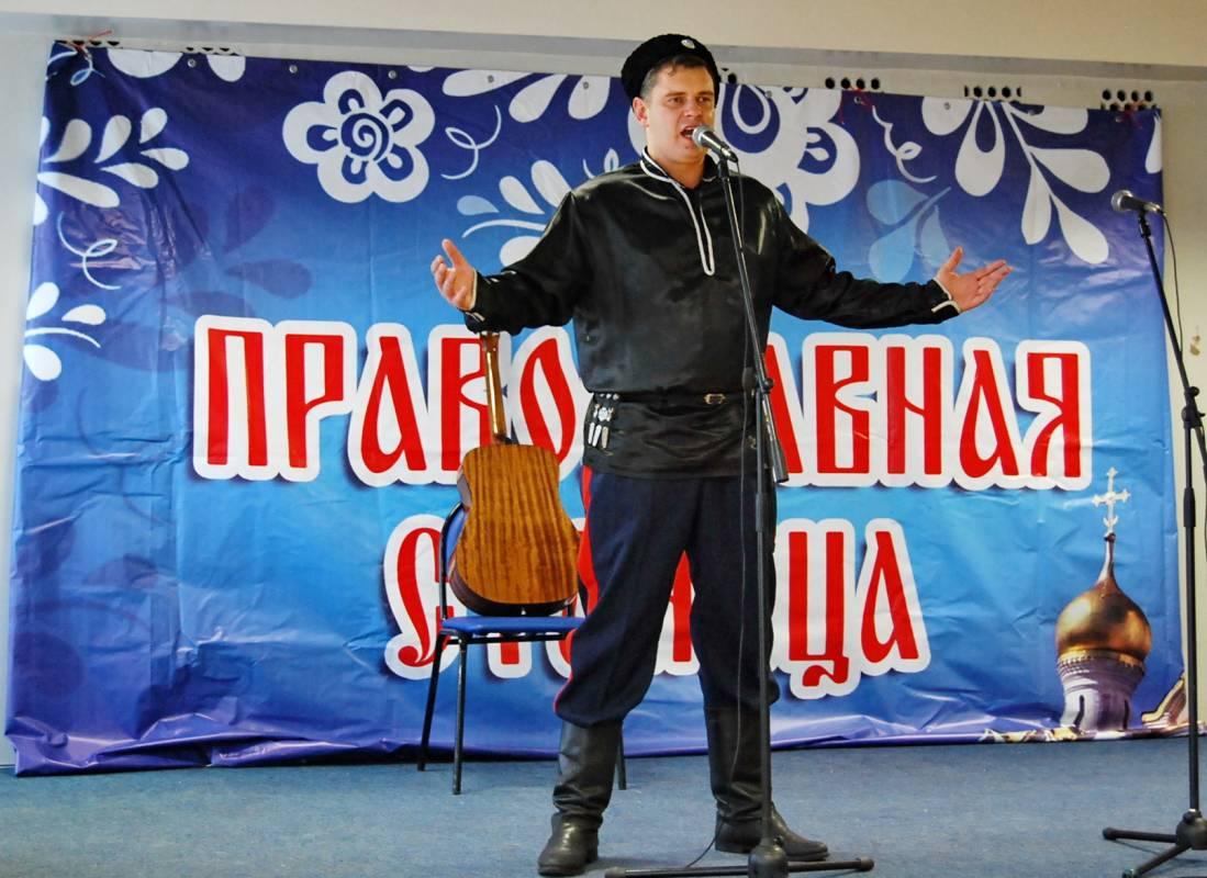 Патриотизм, удаль и нежная грусть: В Нижнекамске прошёл концерт казачьей песни