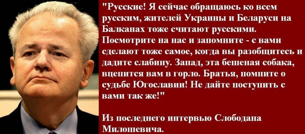 Обращение ко всем, кто считает себя русскими людьми!