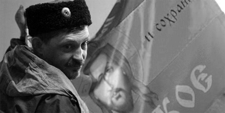Душа атамана Дремова