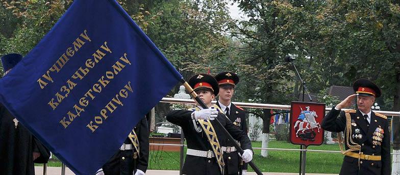 Российское казачество не заметило исчезновения своего главного казачьего-кадетского корпуса