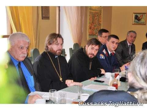 Возрождение казачьего образования в Тольятти