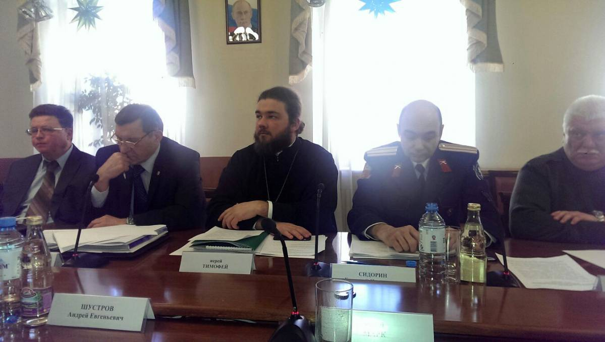 Очередное заседание постоянной окружной комиссии Центрального федерального округа Совета при Президенте РФ по делам казачества