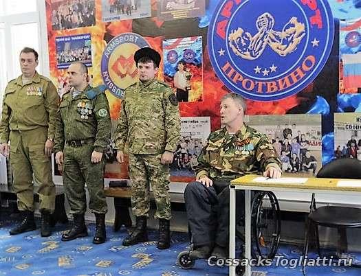 «День защитника Отечества» в г. Протвино