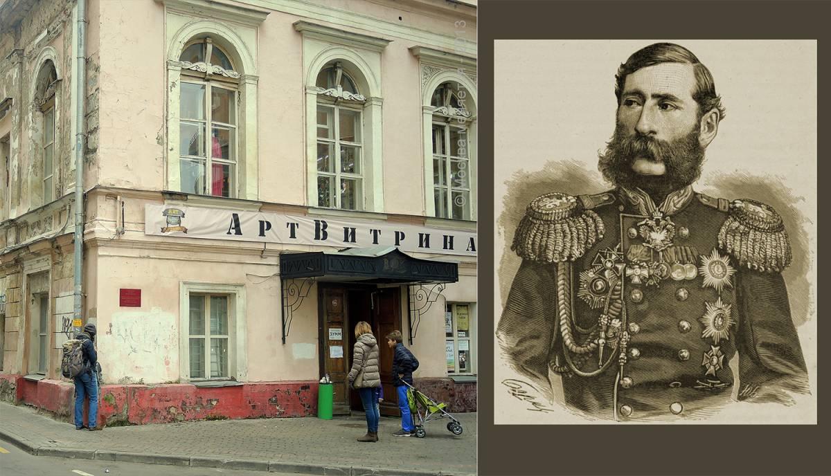 Армянское казачество готово спасти дом Лорис-Меликова в Москве