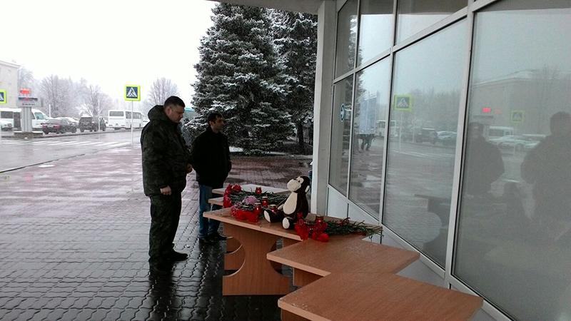 Соболезнование жителям Дона выразили казаки