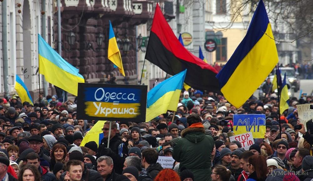 Одессе готовят фашистский марш и другие провокации