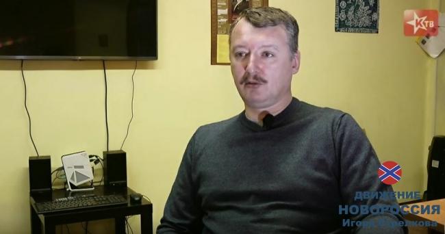Игорь Стрелков о Национальной гвардии России, военной службе и казачестве