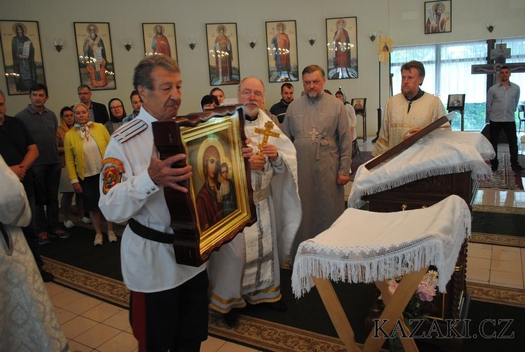 Казаки Всеказачьего Союза,19 июня 2016, прославили Святую Троицу в Праге