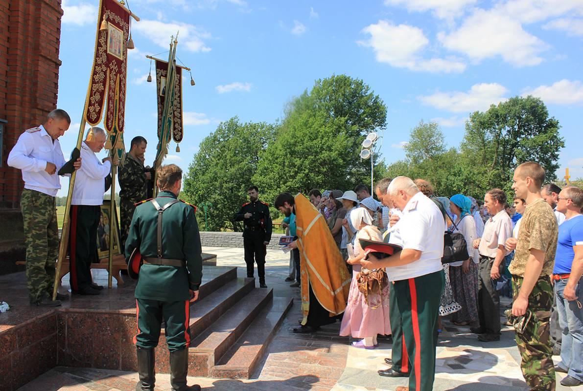 Крестный ход в память о защитниках Могилева