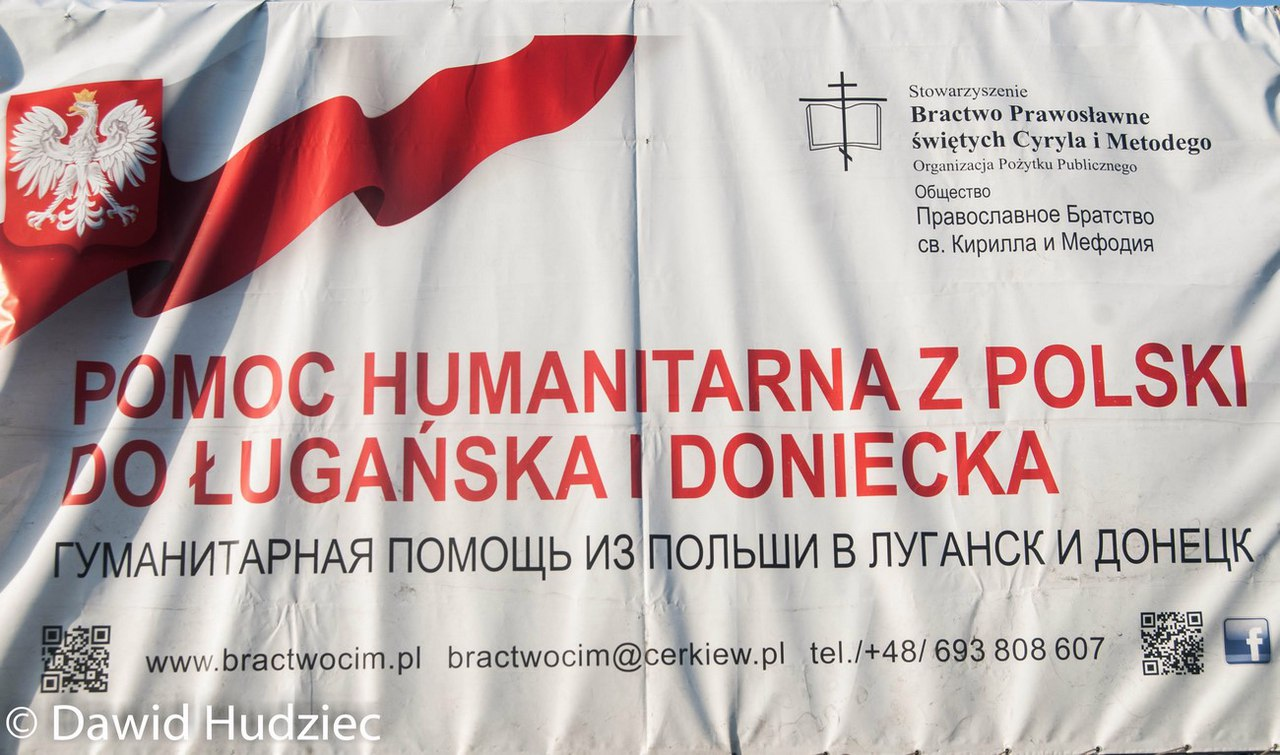 Благодарность за участие в польской гуманитарной миссии на Донбасс