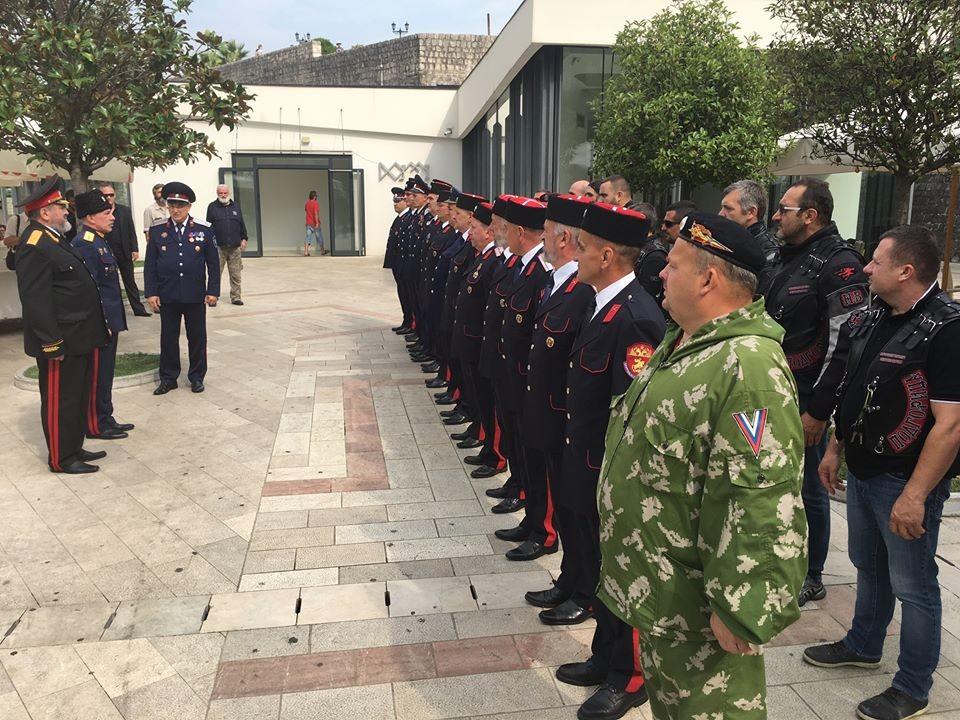 В Которе создано Балканское казачье войско