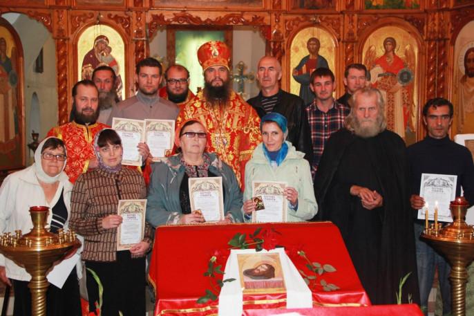Мать казака – Православная вера 97961267
