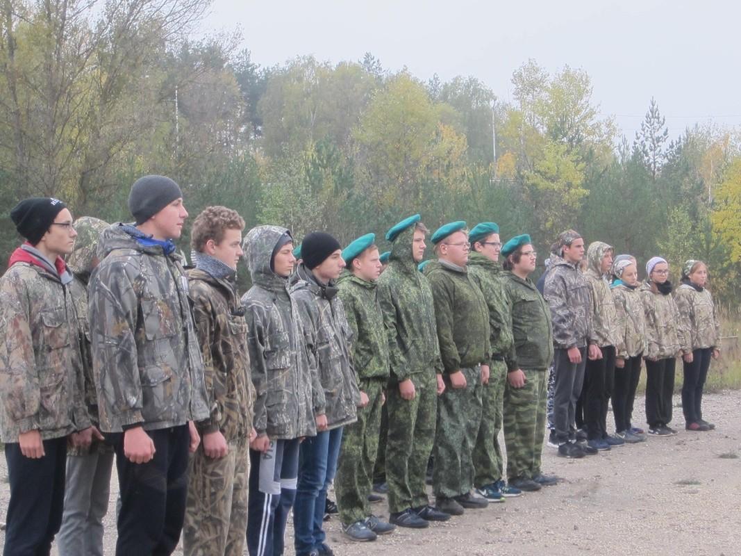 """Касимовская """"Зарница"""""""