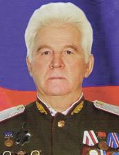 Казачий генерал Лелюх Владимир Федорович