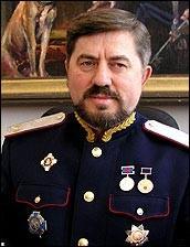 Казачий генерал Водолацкий Виктор Петрович