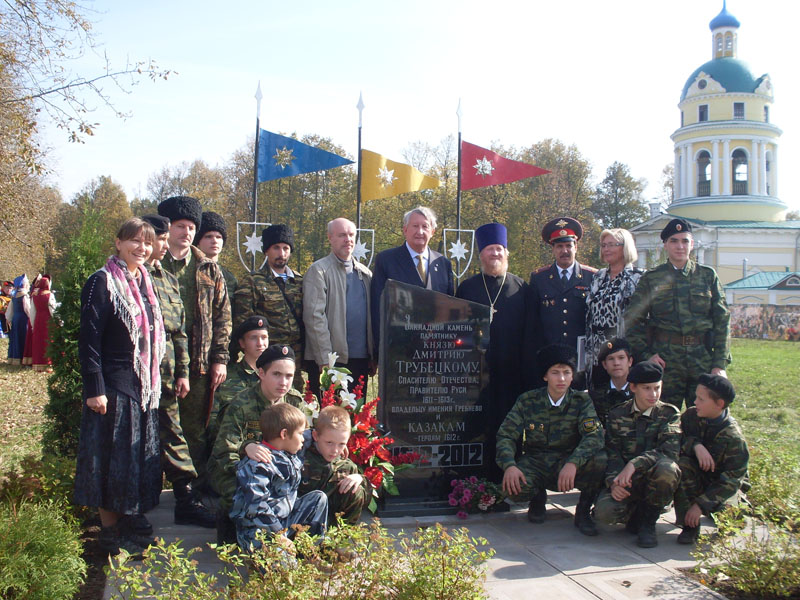 князь Александр Александрович Трубецкой на открытии закладного камня Казакам героям